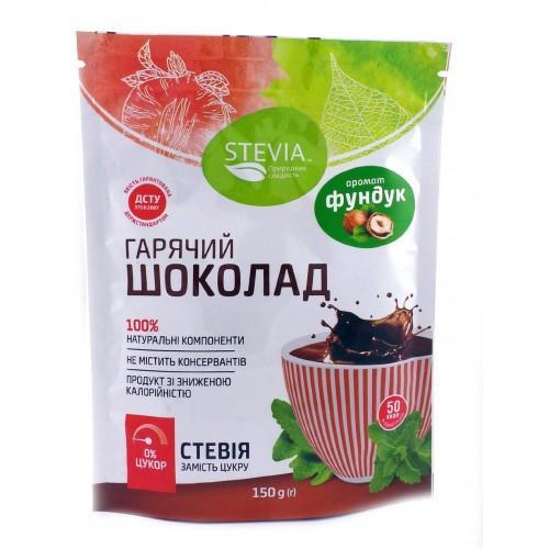 Горячий шоколад со стевией с ароматом фундука Stevia 150г